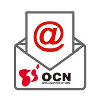 OCNメール