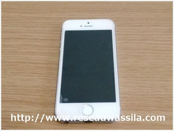 自分のiPhone5S